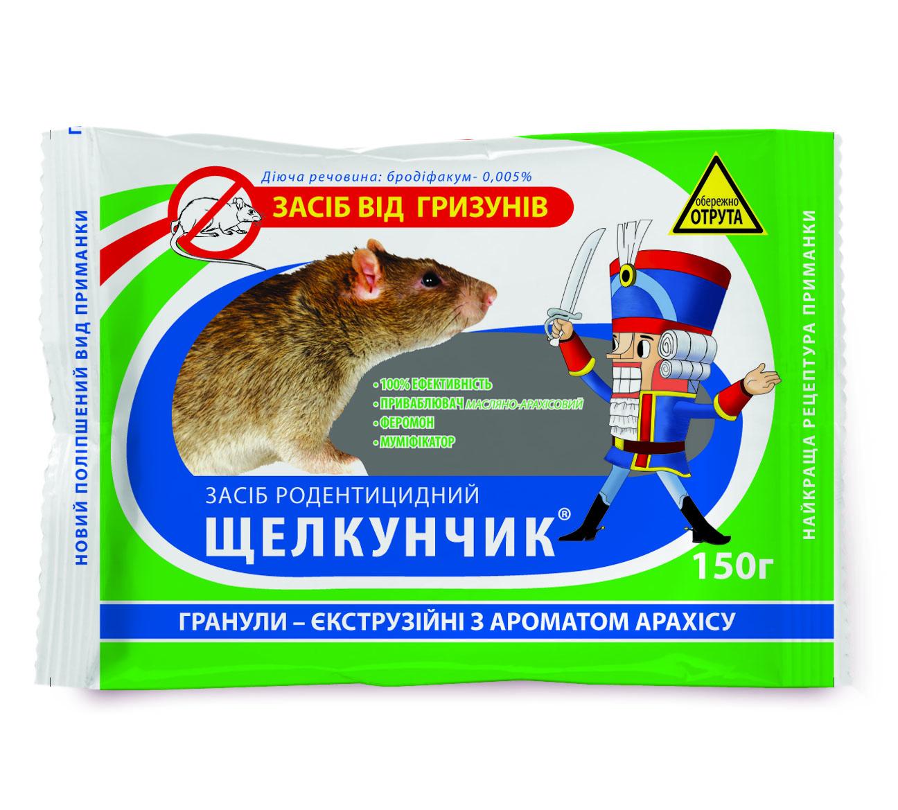 приманки от крыс купить
