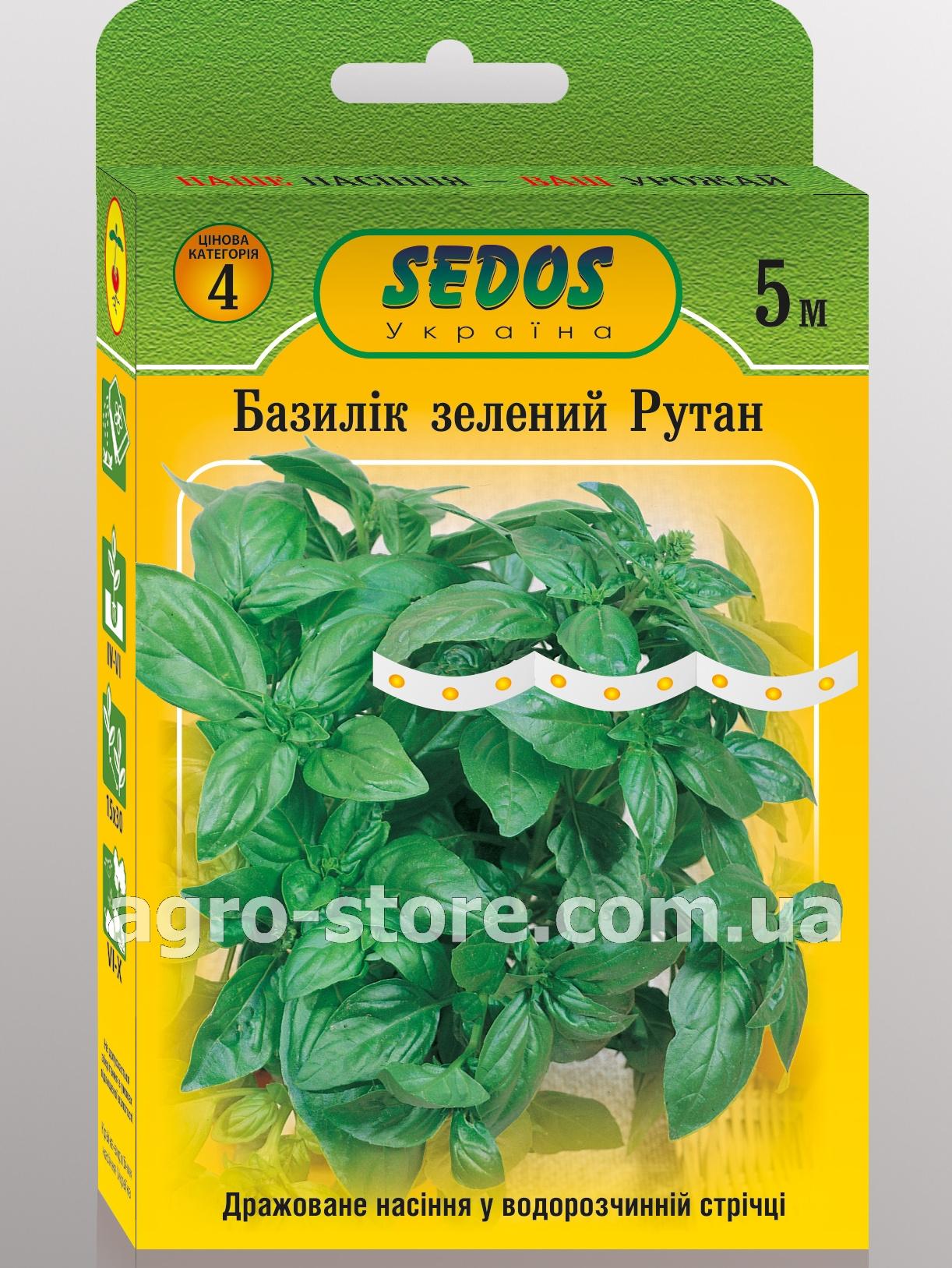 базилик зеленый семена купить